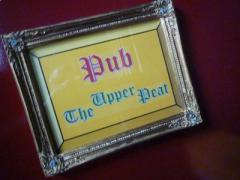 onze pub: the upper peat